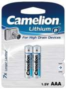 Батарейка CAMELION, Lithium Battery P7, FR03-BP2, тип AAA, 1.5V (блистер - 2 шт)